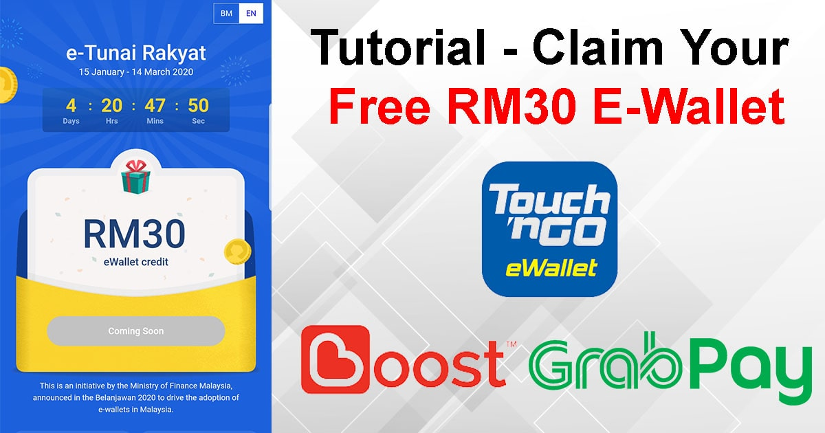 MALAYSIA E-WALLET | CT POS SOLUTIONS