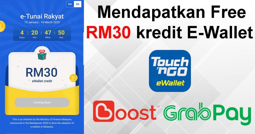 E-WALLET MALAYSIA   CT POS SULUTIONS