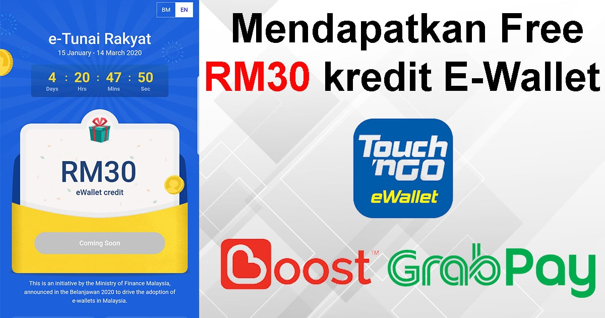 E-WALLET MALAYSIA | CT POS SULUTIONS